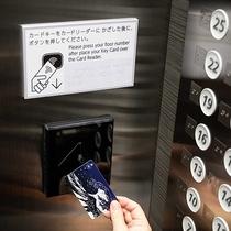 エレベーターの操作