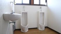 *【館内一例】共同トイレ(男性)