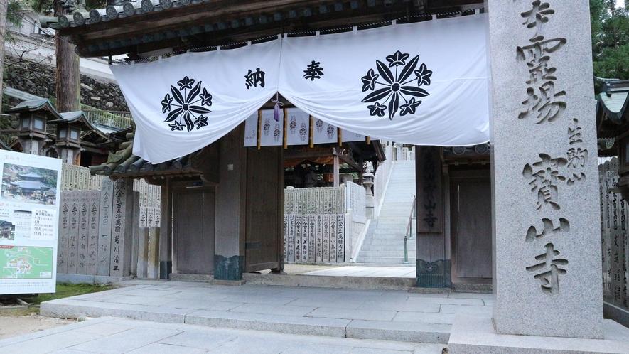 *【宝山寺】生駒山の中腹にあり「聖天さん」の名で親しまれています
