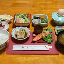 *【朝食一例】栄養バランスを考えた女将手作りの和食膳