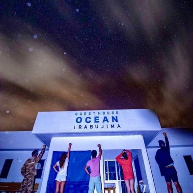 【女性限定】連泊割引★2泊以上でお得★宮古島の美しい海と自然を満喫できる連泊プラン
