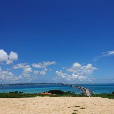 【素泊まり】暮らすように旅をする。宮古島で気ままに過ごすスタンダードプラン