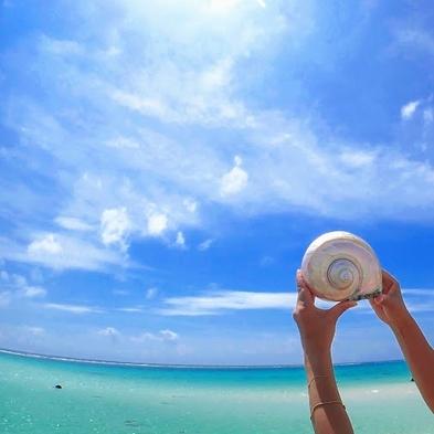 【レディースルーム素泊まり】暮らすように旅をする。宮古島で気ままに過ごすスタンダードプラン