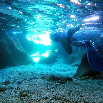 10月限定【素泊まり連泊割引】宮古島・伊良部島の美しい海と自然を満喫プラン