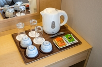 和洋室 トリプルユース お茶セット