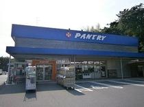 小田原百貨店