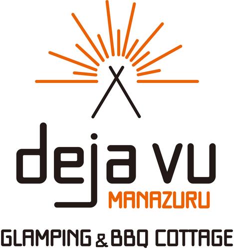 真鶴 グランピング&BBQコテージ デジャブ ロゴ