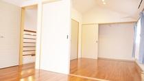 【スカイルーム】寝室