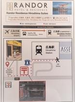 広島空港、広島駅からのアクセス地図