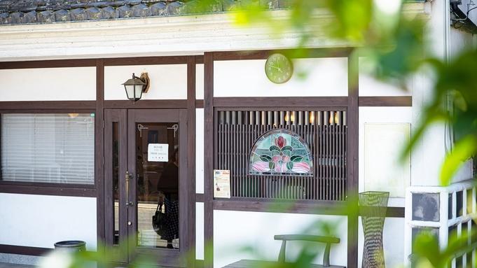 【朝食付き】1階のレストランで♪地元野菜を使った和定食&本格コーヒーで1日をスタート