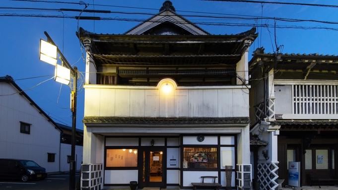 【1泊2食付】町家でお泊りの夜は1階のcafe&BARでお食事を