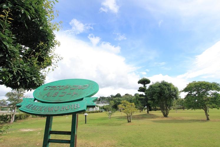 グランドゴルフ場