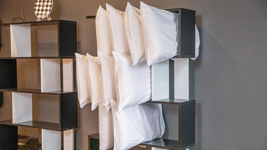 【館内設備】枕の貸出