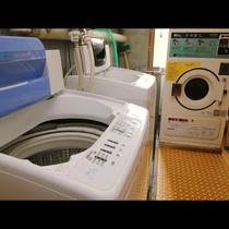 ■【館内】長期滞在のお客様も安心♪洗濯機乾燥機完備です。