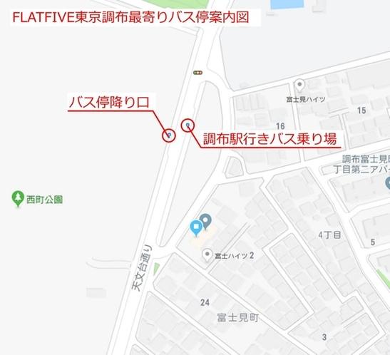 バス停の位置