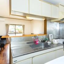 キッチン(火を使った調理はNG)