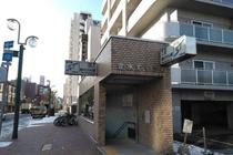 地下鉄東豊線豊水すすきの駅7番出口より徒歩3分