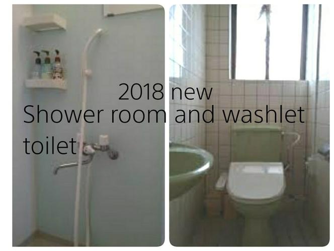 シャワー室とウォシュレットは2018年に新しく設置致しました。