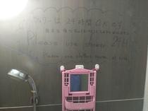 シャワーは24時間使用できる
