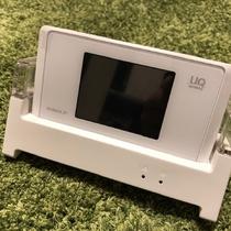 ポケットWI-FI接続可能(滞在中持ち出し可能)