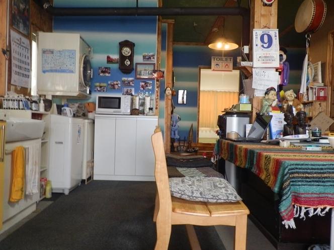 炊事洗濯スペース