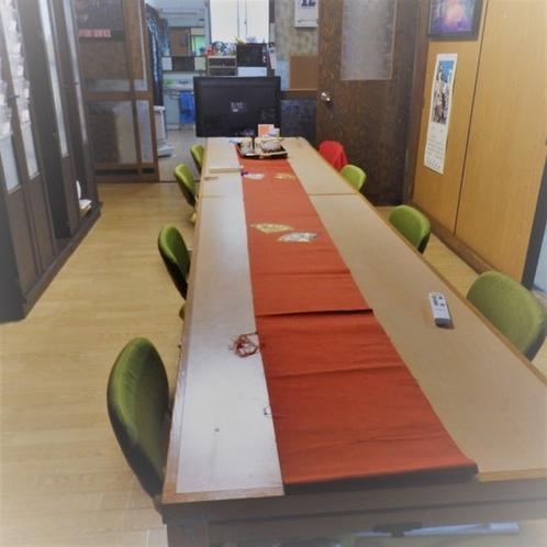 大きな机の談話室