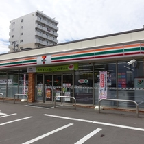 10m to the Convenience store