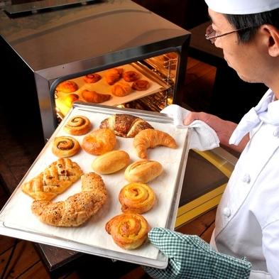 ◆運河沿いの天然温泉宿〜焼き立てパンと小樽近郊食材の手作りバイキング〜【朝食付】