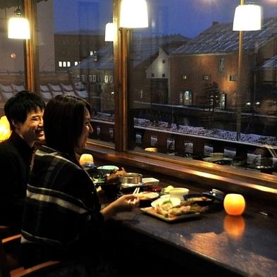【FURUKAWAキャンペーン】ルームチャージ20%OFF !!  ≪少量ミニ会席≫【夕朝食付】