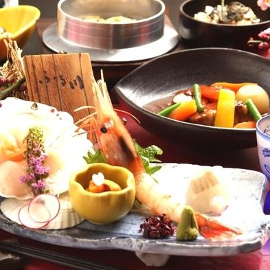 ◆【楽天限定ポイント10倍】運河沿いの天然温泉宿・夕食は北海道を味わう≪季節の美味会席≫【夕朝食付】