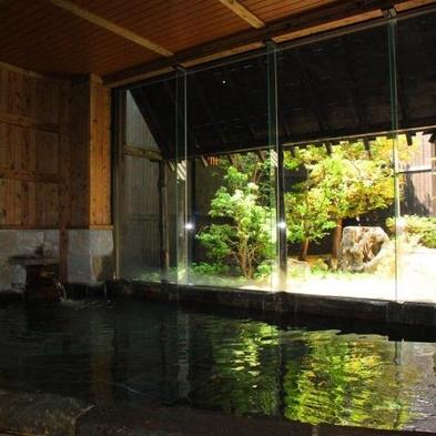 ◆運河沿いの天然温泉宿〜シンプルに宿泊のみ〜【素泊り】