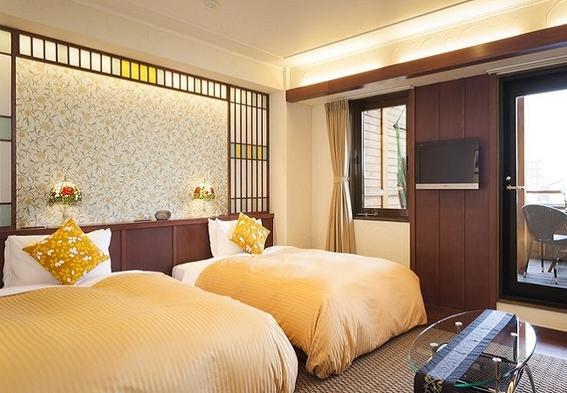 【FURUKAWAキャンペーン】おひとりさま運河側客室過ごす★ルームチャージ30%OFF【素泊り】