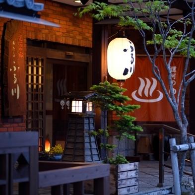 ◆【1夕2朝】どちらか1日は地元のお店で夕食を楽し≪2泊限定3食プラン≫