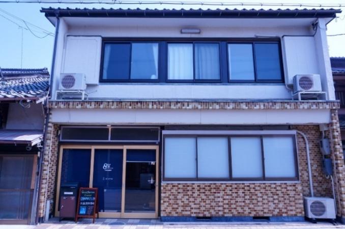 Guesthouse OBAMA21:00 小浜弐拾壱時【Vacation STAY提供】