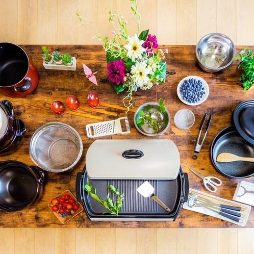 魅力的な食材が豊富なエリアに充実した室内調理器具