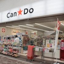 横浜橋商店街の中に100円ショップもあります!!!
