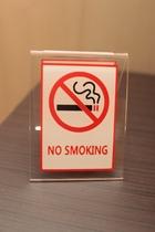 全室禁煙ルームとなります。
