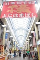 お買い物や雰囲気を楽しめます。