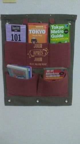 ガイドブック Guidebook