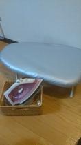 アイロン&アイロン台 Iron and ironing board