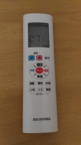 エアコン、冷暖房