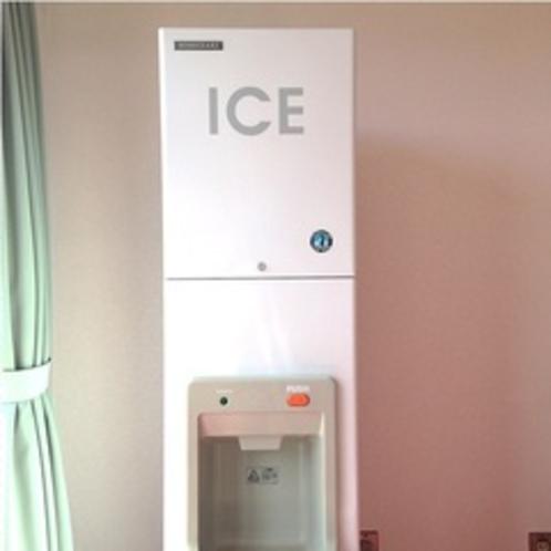 2階ベンダーコーナーに製氷機置いてます。