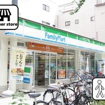 Family Mart : 3 min walk (on the way to Subway)