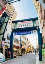 東日本一の長い商店街「戸越銀座商店街」