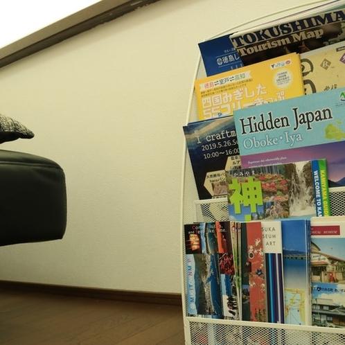 avail magazines