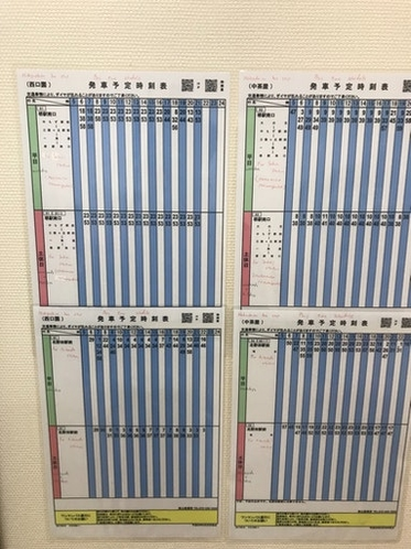 Bus time table バスの時刻表