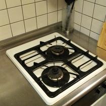 ガスコンロ Gas stove