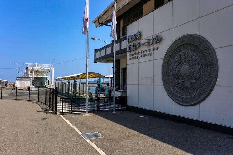 大島に渡る交通手段はフェリー。神湊フェリーターミナルからご乗船ください。