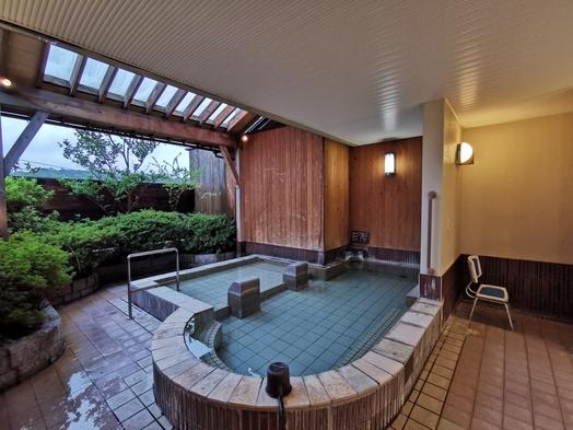 【日帰り入浴】恋人同士やご家族にも大人気!温泉効能たっぷりの多々見自慢の貸切露天風呂プラン
