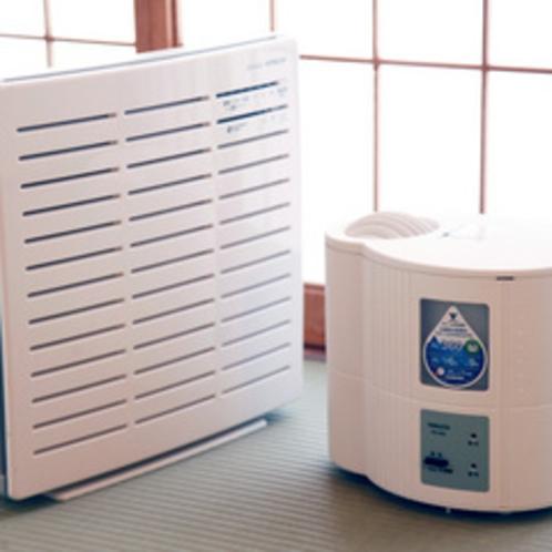 加湿器と空気清浄器をご希望の方はご予約時にお申し付けください